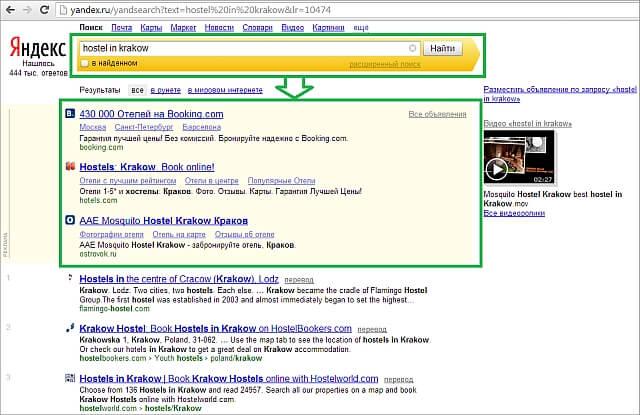 Reklama w Yandex